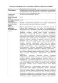 thumbnail of Информационная карта ППО<br> Резуненко Л.А.