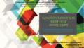 thumbnail of презентация Конструкторское бюро для дошколят